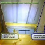 Изменение конструкции крыши в связи с установкой прохода для трубы
