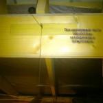 Получение проекции трубы на основание для банной печи