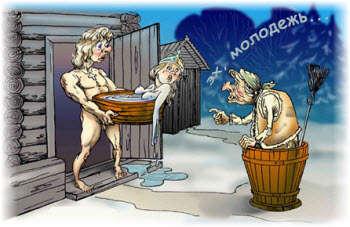 Байки и анекдоты про баню